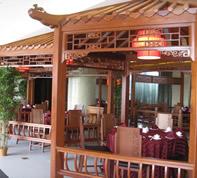 Lagos Oriental Hotel Oriental Garden Restaurant