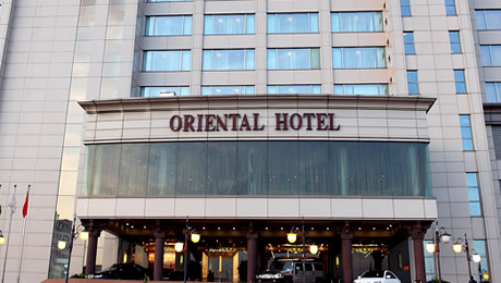 Lagos Oriental Hotel front view