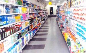 Goodies Supermarket, Victoria Island, Lagos