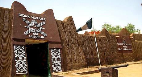 Kano city museum